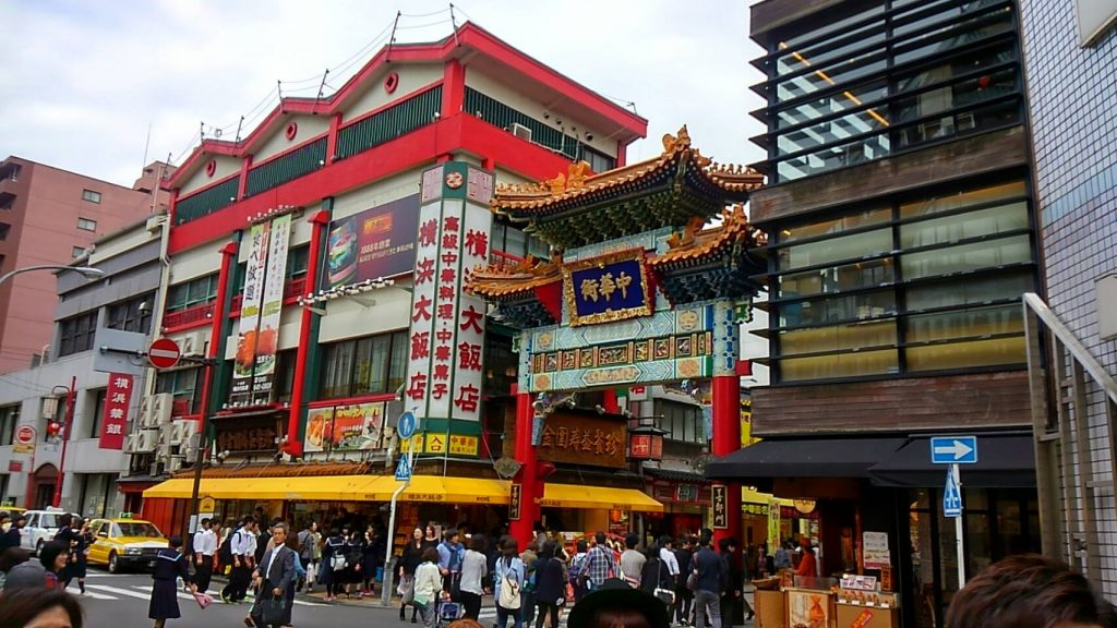 さあ、これから横浜中華街